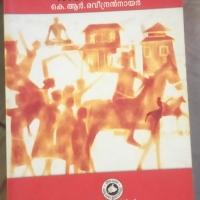 Kerala History Heroes Authorcrafts