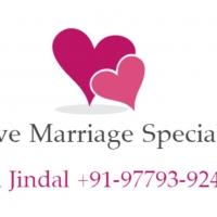 Specialist astrologer Lal Kitab Vedic+91-9779392437